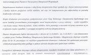 Prezes KRUS informuje